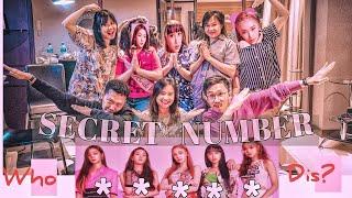 BARU TAU GIRLBAND SECRET NUMBER(시크릿넘버) - Who Dis? | ADA ORAN…