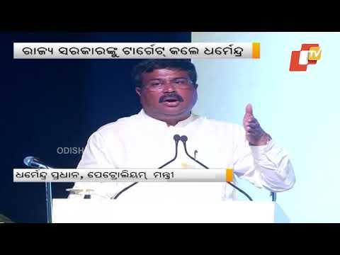 Union Minister Dharmendra Pradhan targest Odisha government