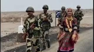Geeta Rabari Desh Bhakti Geet New Gujarati
