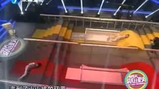 Chinese TV
