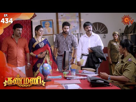 Kanmani - Episode 434 | 27th March 2020 | Sun TV Serial | Tamil Serial