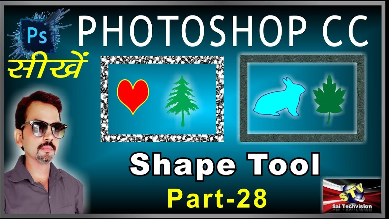 how to add a shape in photoshop cc