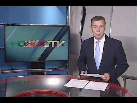 Новости Ненецкого округа от 20.09.2018