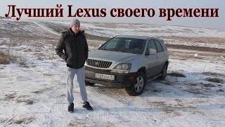 You want to buy LEXUS RX300 watch this video