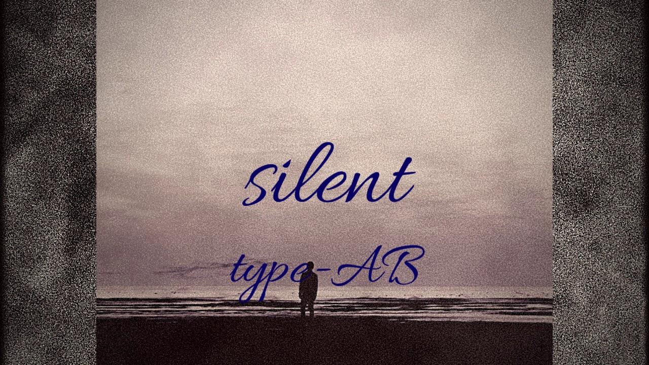 フリートラック(sold out)【ポエトリー/切ない/悲しい/sad/hip hop】silent
