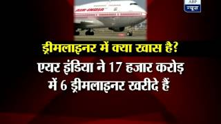 Japanese airlines ground Boeing 787s after emergency landing; India reviewing Dreamliner safety