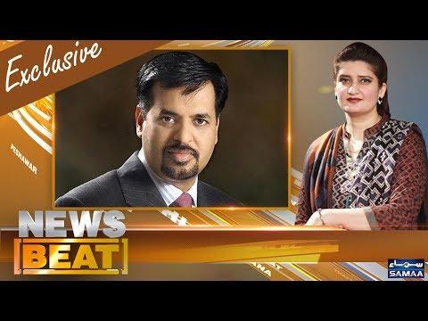Mustafa Kamal Exclusive | News Beat | Paras Jahanzeb | SAMAA TV | 08 July 2018