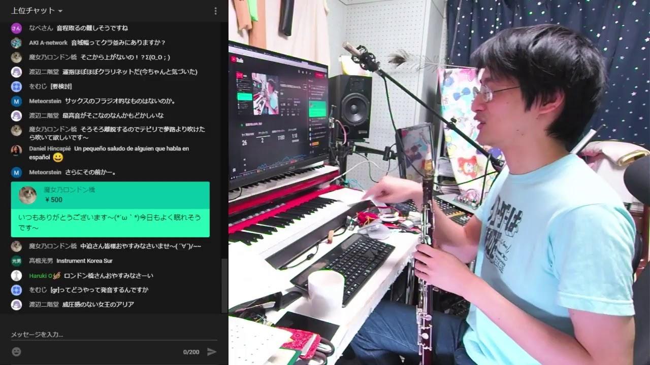 中迫酒菜の音楽配信 Sakana's Chamber Music - 0090 - 朝鮮の民族楽器「テピリ」に挑戦します。
