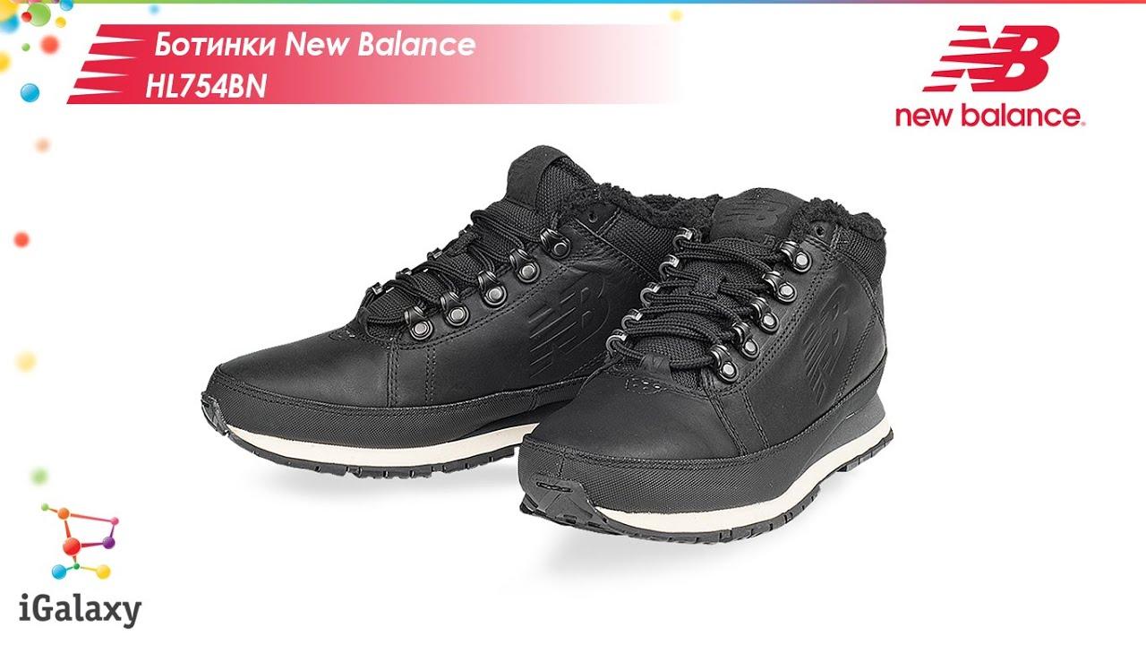 Ботинки New Balance HL754BN - YouTube b0da56822c7