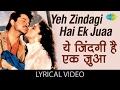 Yeh Zindagi Hai Ek Jua With Lyrics   ये ज़िन्दगी है एक जुआ गाने के बोल   Zindagi Ek Jua   Anil Kapoor