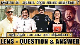 அஜீத்,விஜய் உடைகளை ஏலம் விடுவார்களா..? Lens | Cinema Questions & Answers | Vijay | Ajith | Rajini