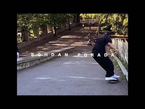 Bohdan Porada «2020» part