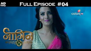 Naagin 3 - 10th June 2018 - नागिन 3 - Full Episode