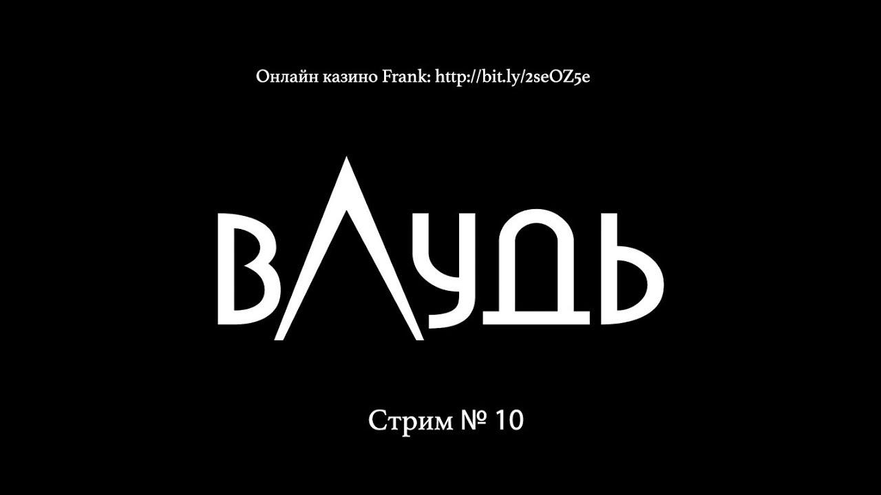 джойказино 10