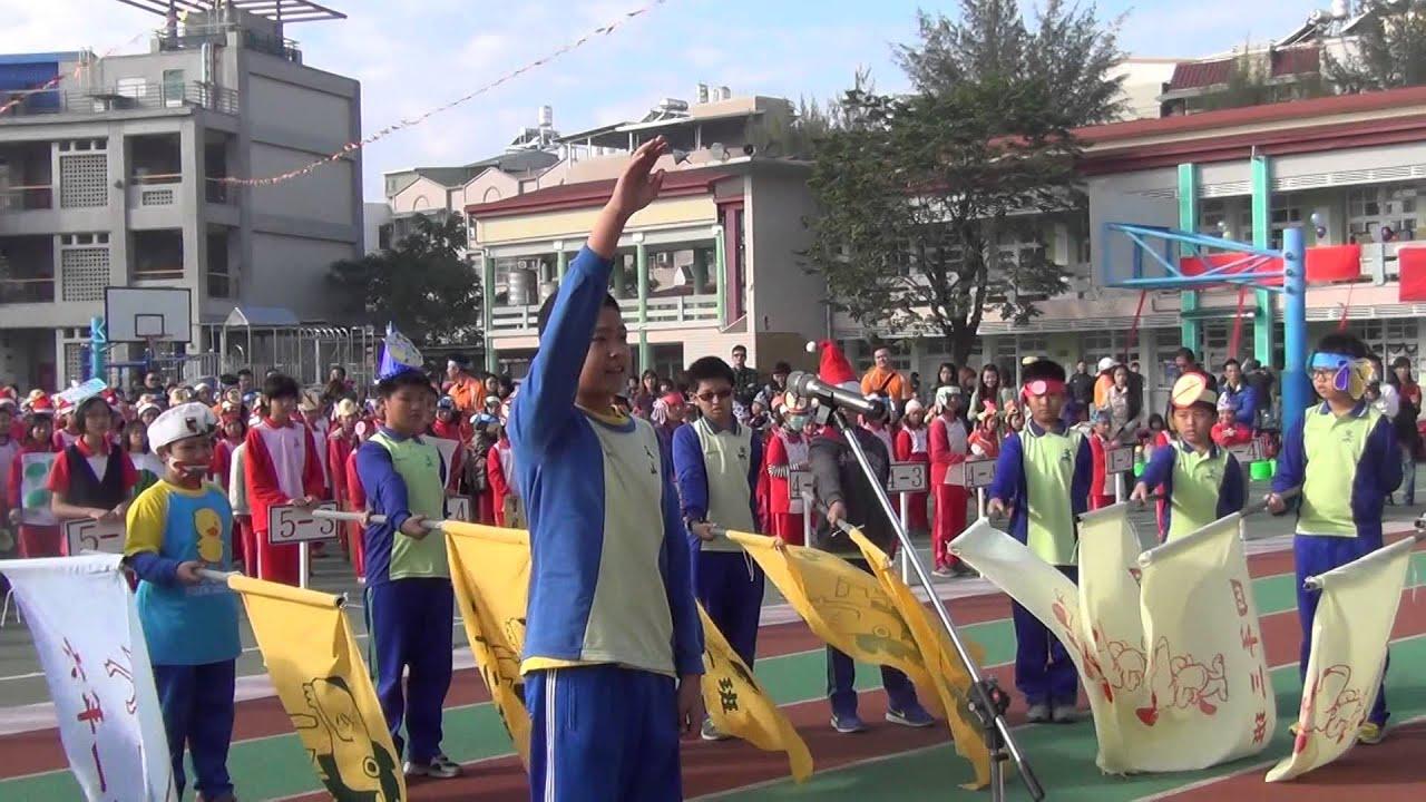 文山國小61周年校慶~運動員宣誓 - YouTube