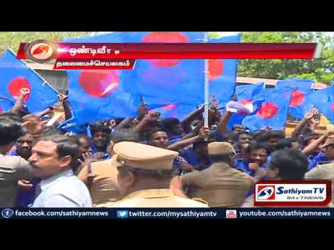 A memorial for Ondi Veeran should be built: Aathi Tamilar Protest