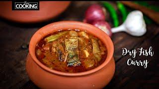 Karuvattu Kulambu | Dry Fish Recipe