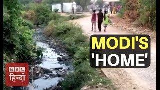 PM नरेंद्र मोदी के गृहनगर में कैसे हैं स्वच्छता अभियान के हालात?   BBC Hindi