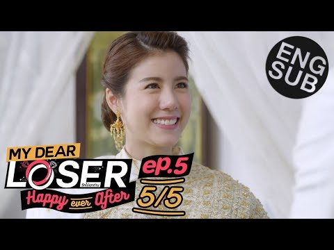 [Eng Sub] My Dear Loser รักไม่เอาถ่าน | ตอน Happy Ever After | EP.5 [5/5]
