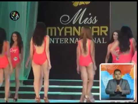 DVB - Miss International Myanmar 2014 အလွမယ္ ေရြးခ်ယ္
