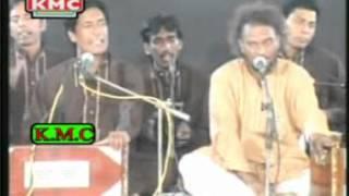 Oh Tera ki Lagda - Punjabi New Video Album Peer Special Song Of 2012 By Molvi Hedar Hushen