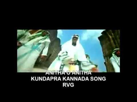 Anitha O anitha kundapra kannanda song