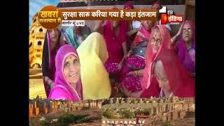 Rajasthani News