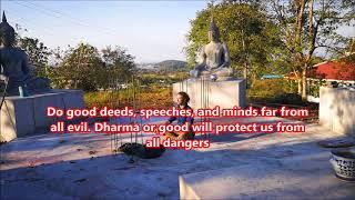 ธรรมย่อมรักษาผู้ประพฤติธรรม, If you do good, you will receive only good