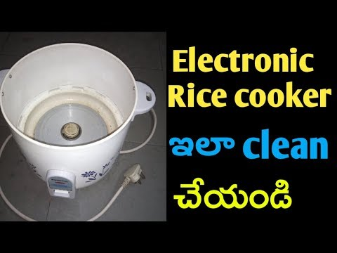 How to clean electronic Rice cooker || electranic rice cooker ఇలా clean చేయండి