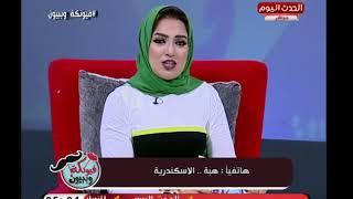فيونكة وبيبيون مع مروة حسن| مع أخصائية أسنان حول وقاية وعلاج الأسنان وطرق التبيض 26-7-2018
