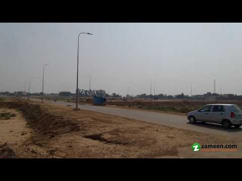 4 MARLA COMMERCIAL PLOT FILE FOR SALE IN BLOCK M PHASE 5 DHA LAHORE