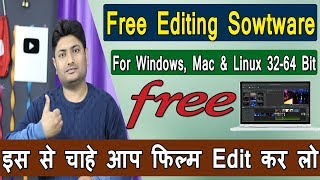 Best Video Editing Sofware For Pc And Mac Free Download | Best Free Editing Software