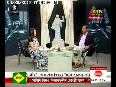 Law and Order ep 144 ATN BANGLA