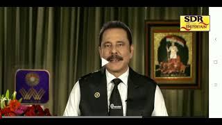 सहारा इंडिया परिवार #WINDS #SAHARA INDIA PARIWAR #SDR ENTERTAIN Pls...