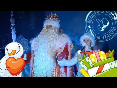 Полная версия День рождения Деда Мороза Великий Устюг 18 ноября