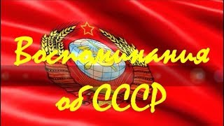 Непобедимая Советская армия