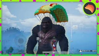 NEW King Kong In PUBG MOBILE