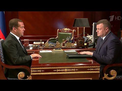 Глава Тамбовской области рассказал премьер-министру о строительстве в регионе новых школ.
