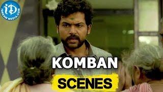 Komban Movie    Rajkiran, Karthi Best Scene