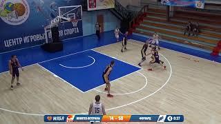 НБА 15.02.2020 1/4 I группа. НОВОТЕК-ВЕТЕРАНЫ - ФОРВАРД