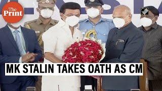 DMK chief MK Stalin takes oath as Tamil Nadu CM