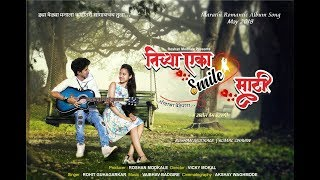 Tichya Eka Smile Sathi Thodasa Vedepana Official Song 2018 Vaibhav Badgire