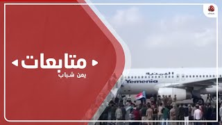 كيف تقرأ المكونات الجنوبية بما فيها الانتقالي الهجوم على مطار عدن