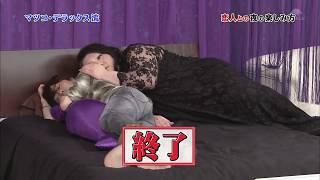 Arashi with Matsuko ARASHI 検索動画 29