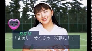 セガサターン「恋のサマーファンタジーin宮崎シーガイア」実況プレイ動...