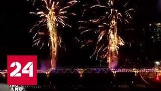 видео Новый год – красочный праздник
