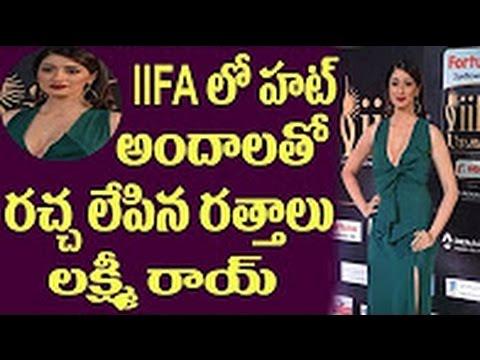 Sizzling Lakshmi Rai hot at IIFA Utsavam || Nani & Rana to host IIFA Utsavam || 'Bahubali' Prabhas