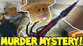 Roblox | MURDER MYSTERY | UNEXPECTED GODLY WEAPON!!!