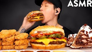 ASMR ANGRY WHOPPER & CHICKEN NUGGETS MUKBANG (No Talking) EATING SOUNDS | Zach Choi ASMR