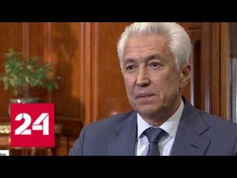Васильев: в Дагестан пришел не я, а остальная Россия - Россия 24